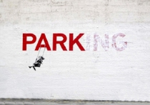 Street Art_25, Banksy, Parking_2